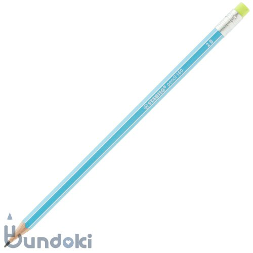 【STABILO/スタビロ】Pencil 160 ・消しゴム付き (ブルー/2B)