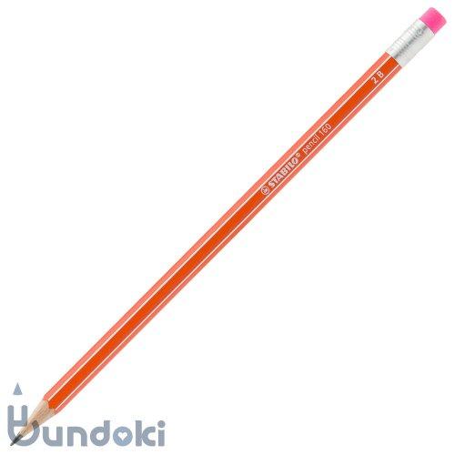 【STABILO/スタビロ】Pencil 160 ・消しゴム付き (オレンジ/2B)