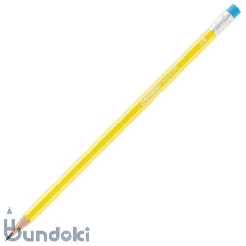 【STABILO/スタビロ】Pencil 160 ・消しゴム付き (イエロー/2B)