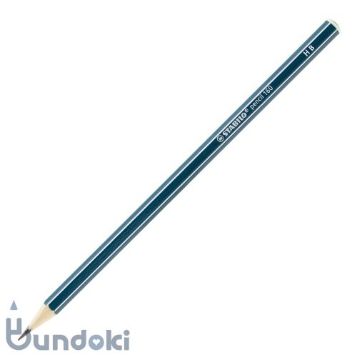 【STABILO/スタビロ】Pencil 160 (HB)