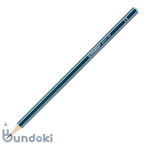 【STABILO/スタビロ】Pencil 160 (2B)