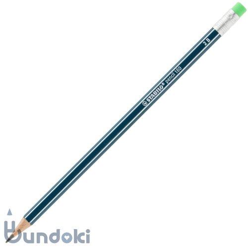 【STABILO/スタビロ】Pencil 160・消しゴム付き (2B)