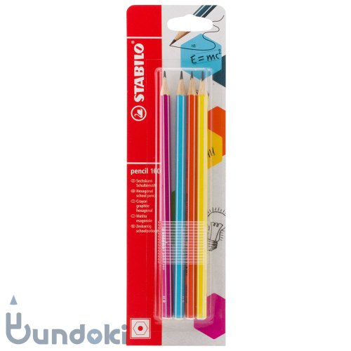 【STABILO/スタビロ】Pencil 160・ビビッドカラーアソート4本セット (HB)