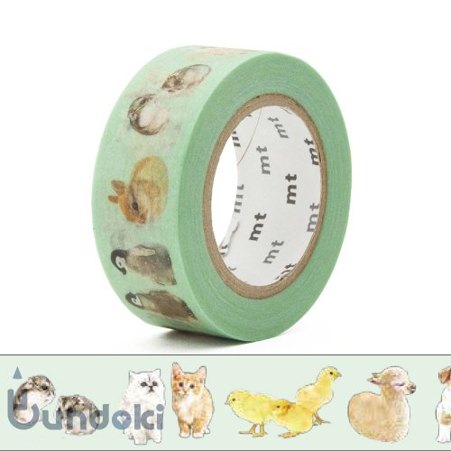 【カモ井加工紙/KAMOI】mt ex マスキングテープ / baby animals
