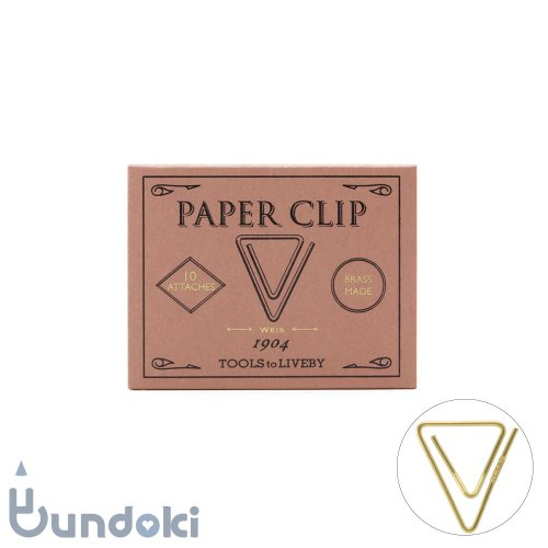 【TOOLS to LIVEBY/ツールズ トゥ リブバイ】Paper Clip /ペーパークリップ 1904 (A)