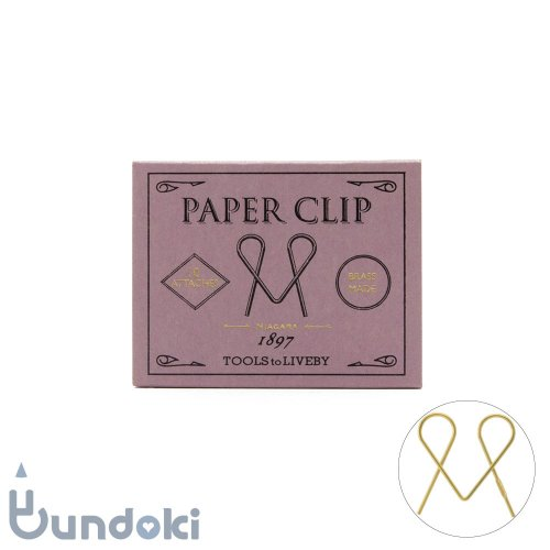 【TOOLS to LIVEBY/ツールズ トゥ リブバイ】Paper Clip /ペーパークリップ 1897 (B)
