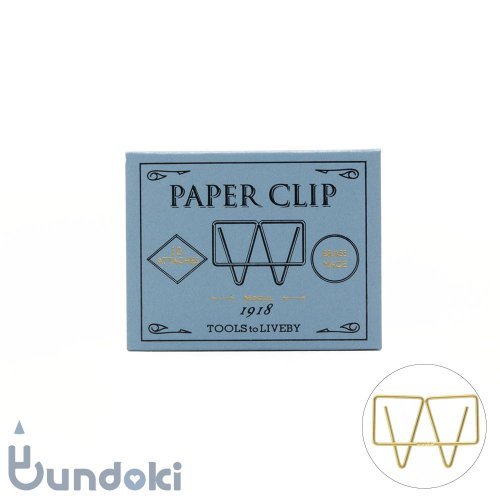 【TOOLS to LIVEBY/ツールズ トゥ リブバイ】Paper Clip /ペーパークリップ 1918 (E)