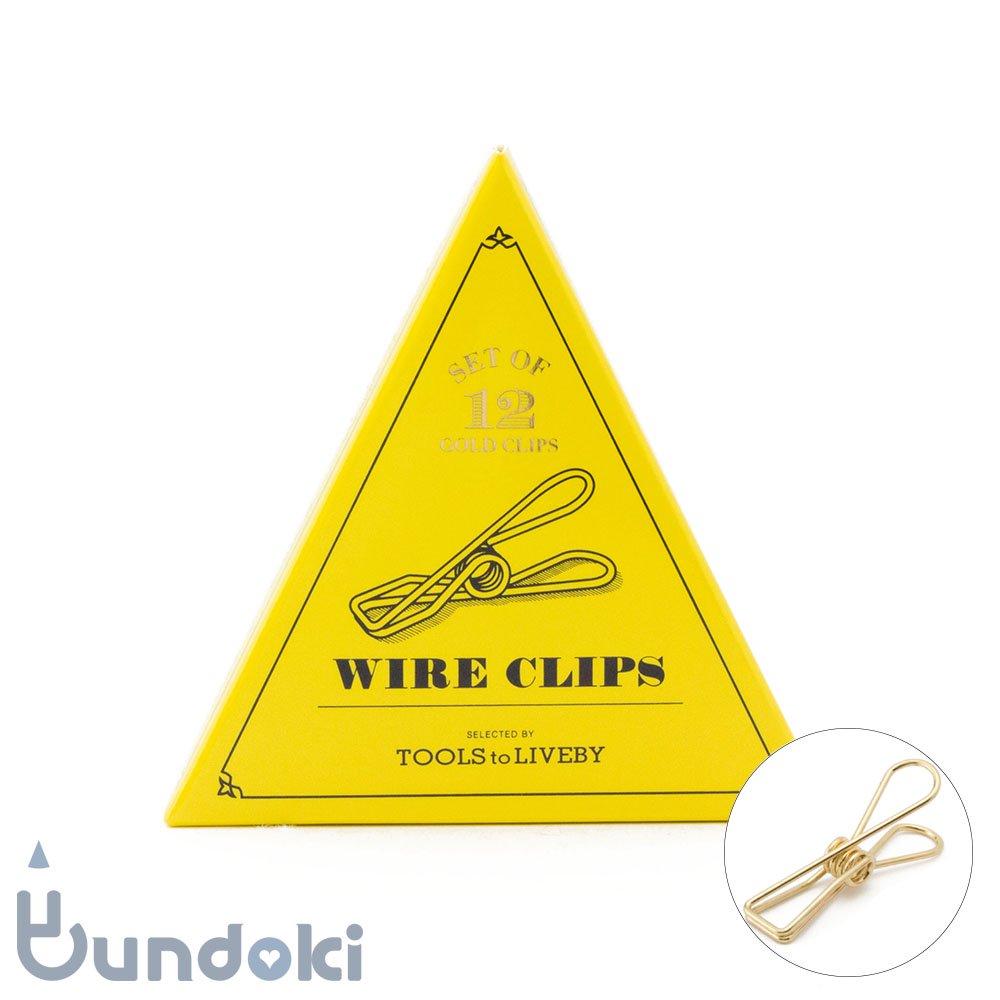 【TOOLS to LIVEBY/ツールズ トゥ リブバイ】Wire Clip /ワイヤークリップ (ゴールド)