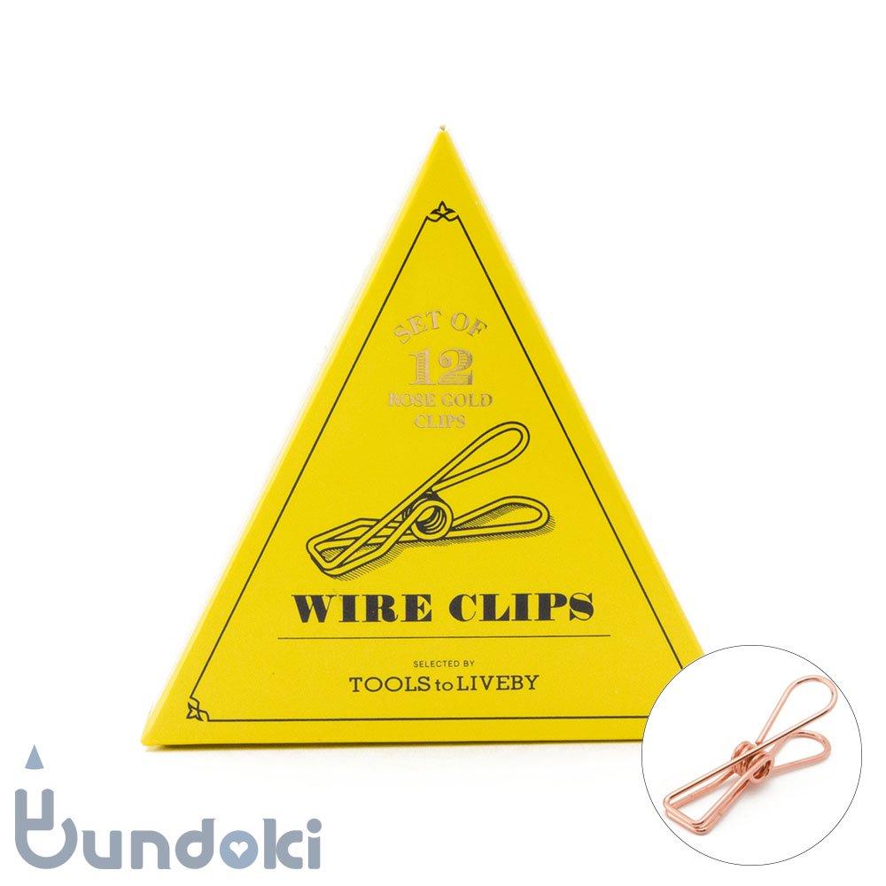【TOOLS to LIVEBY/ツールズ トゥ リブバイ】Wire Clip /ワイヤークリップ (ローズゴールド)