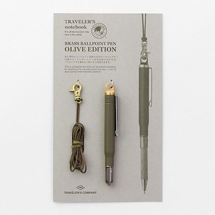 【MIDORI/ミドリ】BRASS BALLPOINT PEN OLIVE EDITION / ブラス ボールペン・オリーブエディション