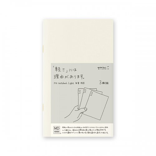 【MIDORI/ミドリ】MDノートライト・新書サイズ (横罫) 3冊組
