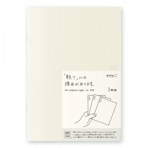 【MIDORI/ミドリ】MDノートライト・A5サイズ (無罫) 3冊組