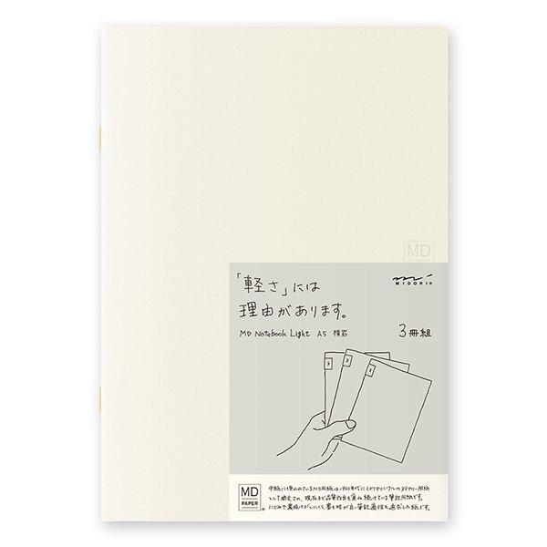 f0920ce7d4 【MIDORI/ミドリ】MDノートライト・A5サイズ (横罫) 3冊組