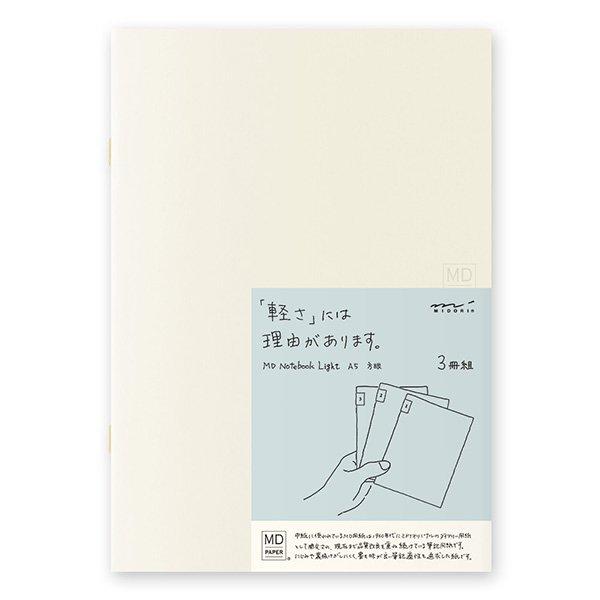 【MIDORI/ミドリ】MDノートライト・A5サイズ (方眼罫) 3冊組