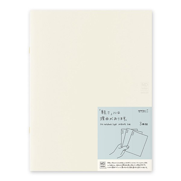 【MIDORI/ミドリ】MDノートライト・A4変形判 (方眼罫) 3冊組