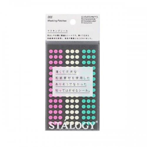 【STALOGY】006 マスキング丸シール シャッフル(Φ5mm/アイスクリーム )