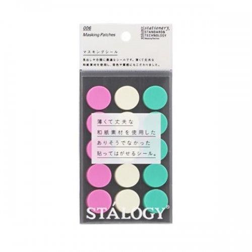 【STALOGY】006 マスキング丸シール シャッフル (Φ20mm/アイスクリーム)