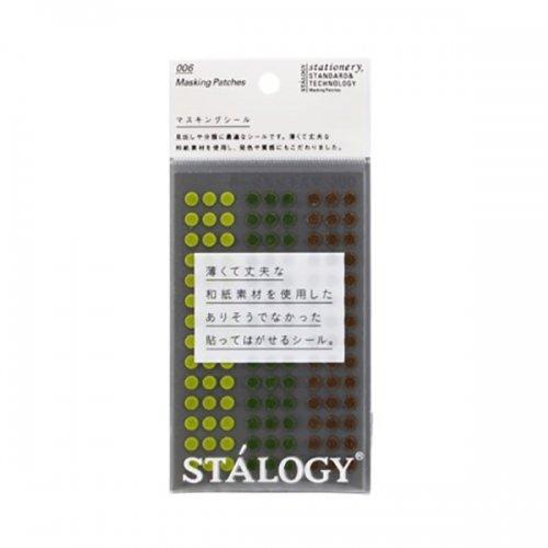 【STALOGY】006 マスキング丸シール シャッフル(Φ5mm/ツリー )