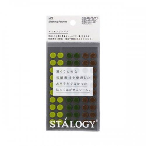 【STALOGY】006 マスキング丸シール シャッフル(Φ8mm/ツリー)