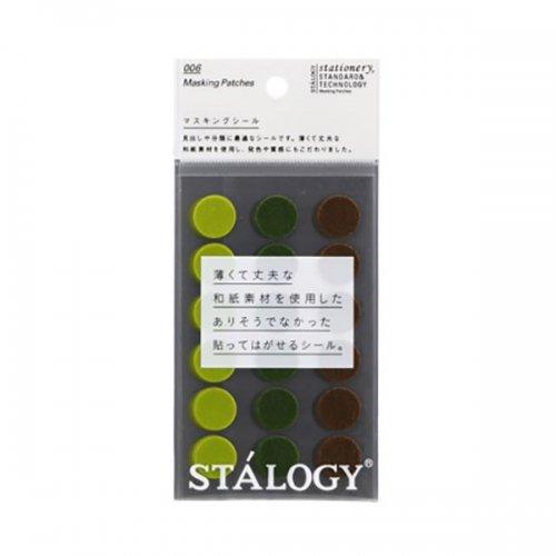 【STALOGY】006 マスキング丸シール シャッフル(Φ16mm/ツリー)