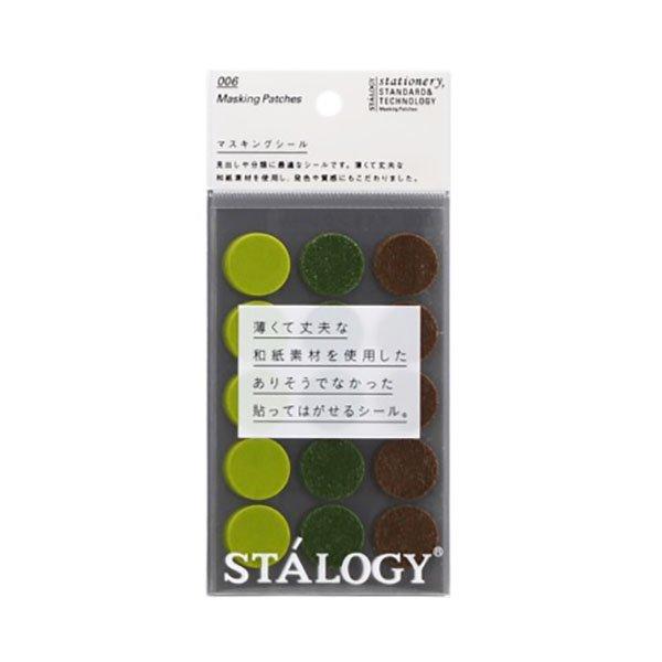 【STALOGY】006 マスキング丸シール シャッフル (Φ20mm/ツリー)