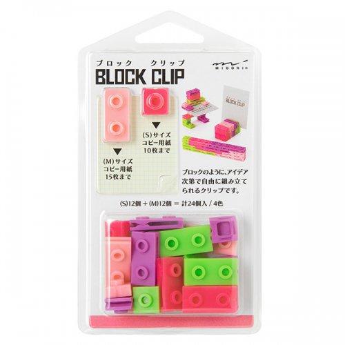 【MIDORI/ミドリ】ブロッククリップ (ピンク)