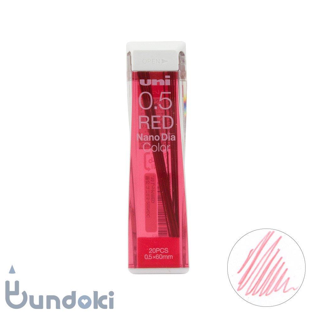 【三菱鉛筆/MITSUBISHI】ユニ ナノダイヤ カラー (0.5mm/レッド)