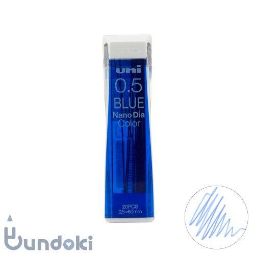 【三菱鉛筆/MITSUBISHI】ユニ ナノダイヤ カラー (0.5mm/ブルー)