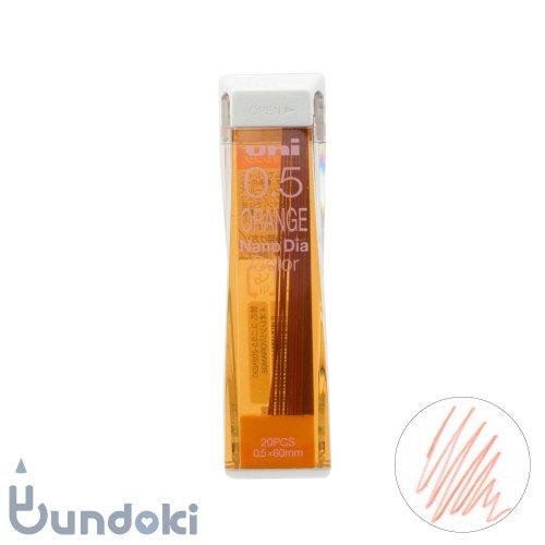 【三菱鉛筆/MITSUBISHI】ユニ ナノダイヤ カラー (0.5mm/オレンジ)