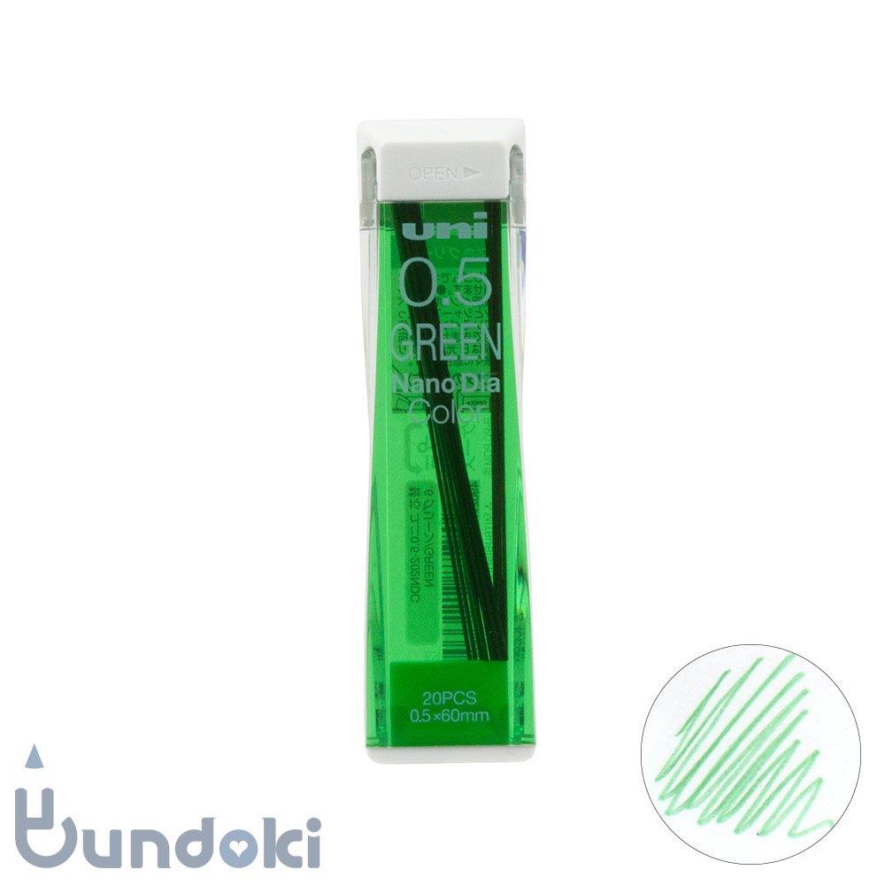 【三菱鉛筆/MITSUBISHI】ユニ ナノダイヤ カラー (0.5mm/グリーン)