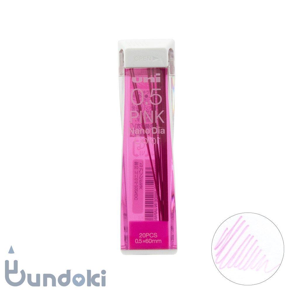 【三菱鉛筆/MITSUBISHI】ユニ ナノダイヤ カラー (0.5mm/ピンク)