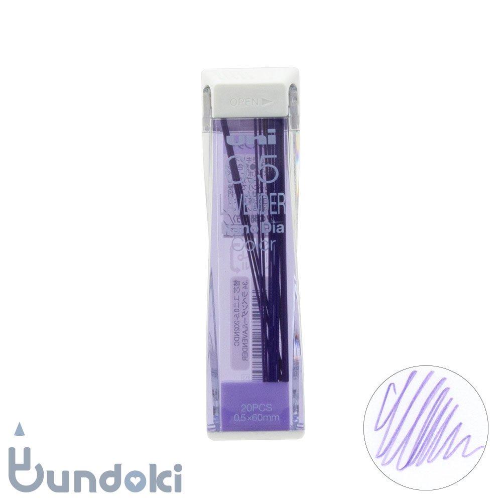 【三菱鉛筆/MITSUBISHI】ユニ ナノダイヤ カラー (0.5mm/ラベンダー)