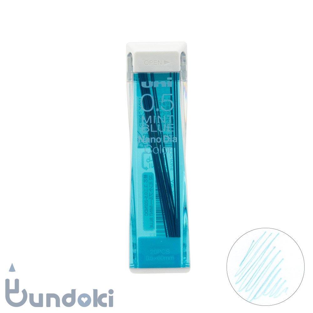 【三菱鉛筆/MITSUBISHI】ユニ ナノダイヤ カラー (0.5mm/ミントブルー)