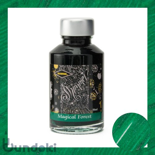 【Diamine/ダイアミン】シマーリングインク (Magical forest)