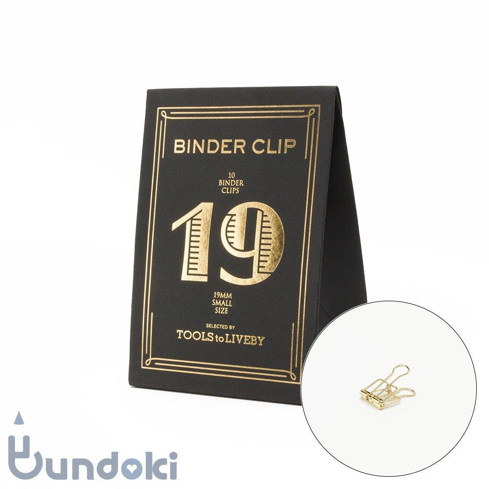 【TOOLS to LIVEBY/ツールズ トゥ リブバイ】Binder Clip /バインダークリップ 19 (ゴールド)