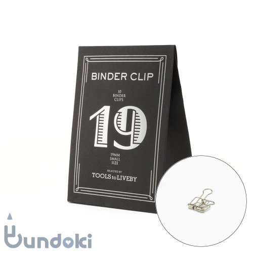 【TOOLS to LIVEBY/ツールズ トゥ リブバイ】Binder Clip /バインダークリップ 19 (シルバー)