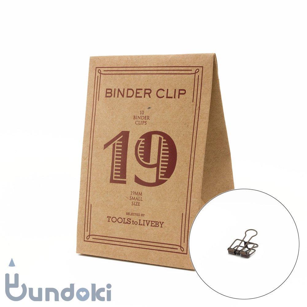 【TOOLS to LIVEBY/ツールズ トゥ リブバイ】Binder Clip /バインダークリップ 19 (ブロンズ)