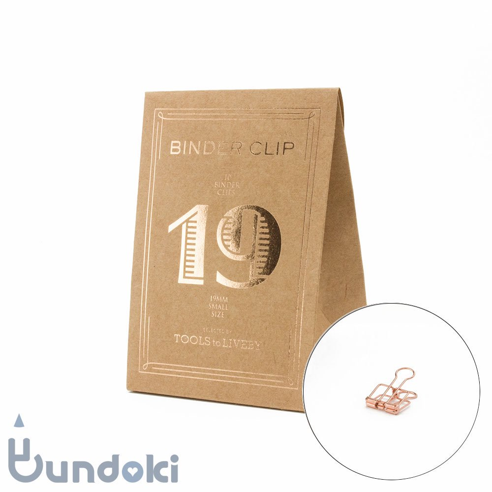 【TOOLS to LIVEBY/ツールズ トゥ リブバイ】Binder Clip /バインダークリップ 19 (ローズゴールド)