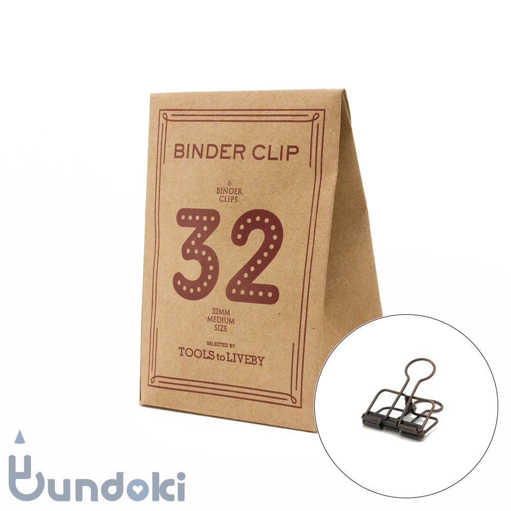 【TOOLS to LIVEBY/ツールズ トゥ リブバイ】Binder Clip /バインダークリップ 32 (ブロンズ)