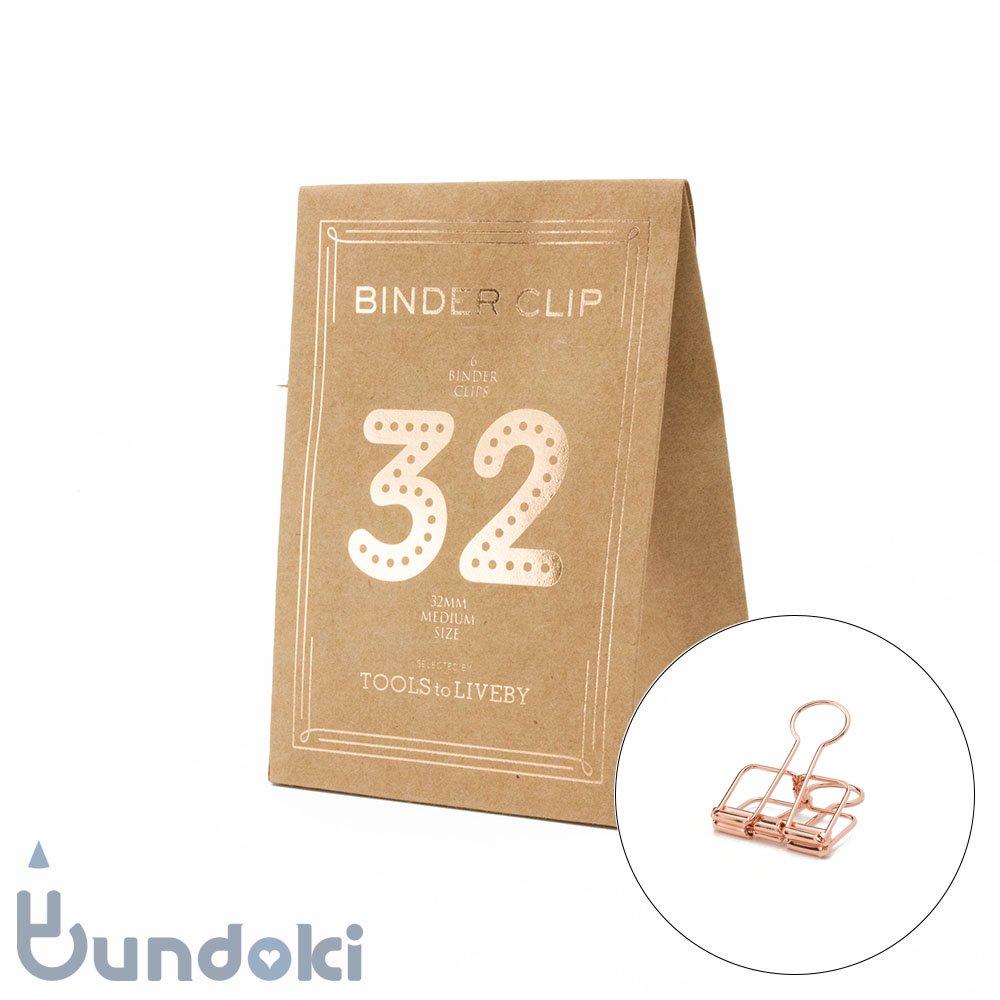 【TOOLS to LIVEBY/ツールズ トゥ リブバイ】Binder Clip /バインダークリップ 32 (ローズゴールド)