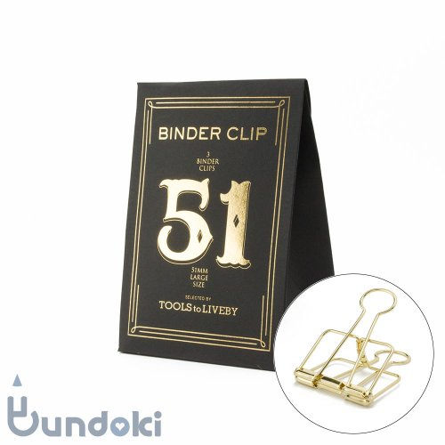 【TOOLS to LIVEBY/ツールズ トゥ リブバイ】Binder Clip /バインダークリップ 51 (ゴールド)