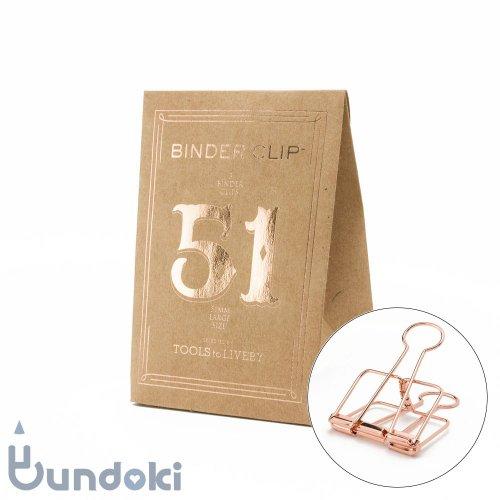 【TOOLS to LIVEBY/ツールズ トゥ リブバイ】Binder Clip /バインダークリップ 51 (ローズゴールド)