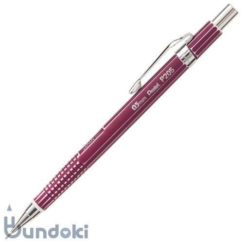 【Pentel/ぺんてる】製図用シャープ P205・ヴィンテージエディション (ヴィンテージレッド)
