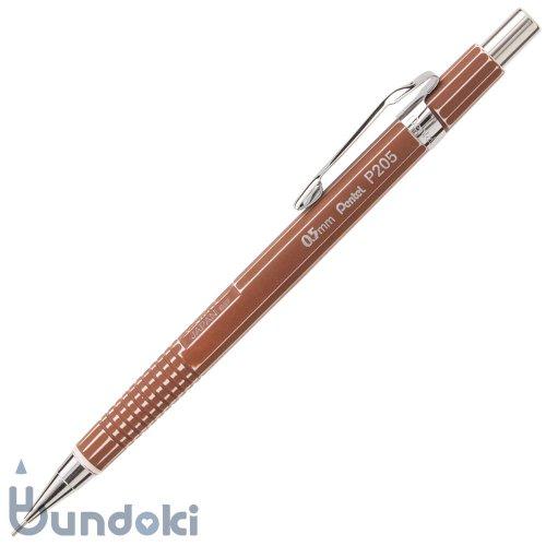 【Pentel/ぺんてる】製図用シャープ P205・ヴィンテージエディション (ヴィンテージブラウン)