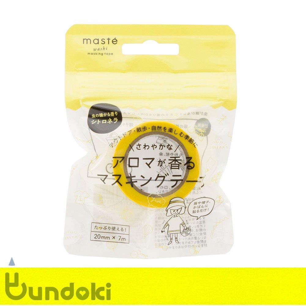 【Mark's/マークス】アロマが香るマスキングテープ・マステ (イエロー)