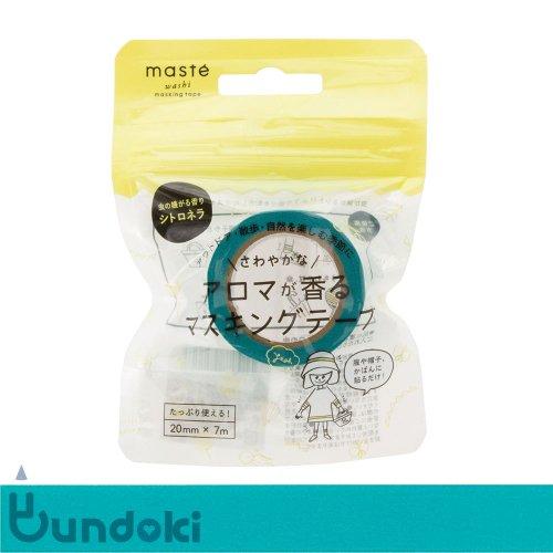 【Mark's/マークス】アロマが香るマスキングテープ・マステ (ターコイズブルー)