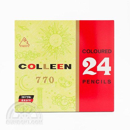 【コーリン色鉛筆/colleen】770色鉛筆(24色)