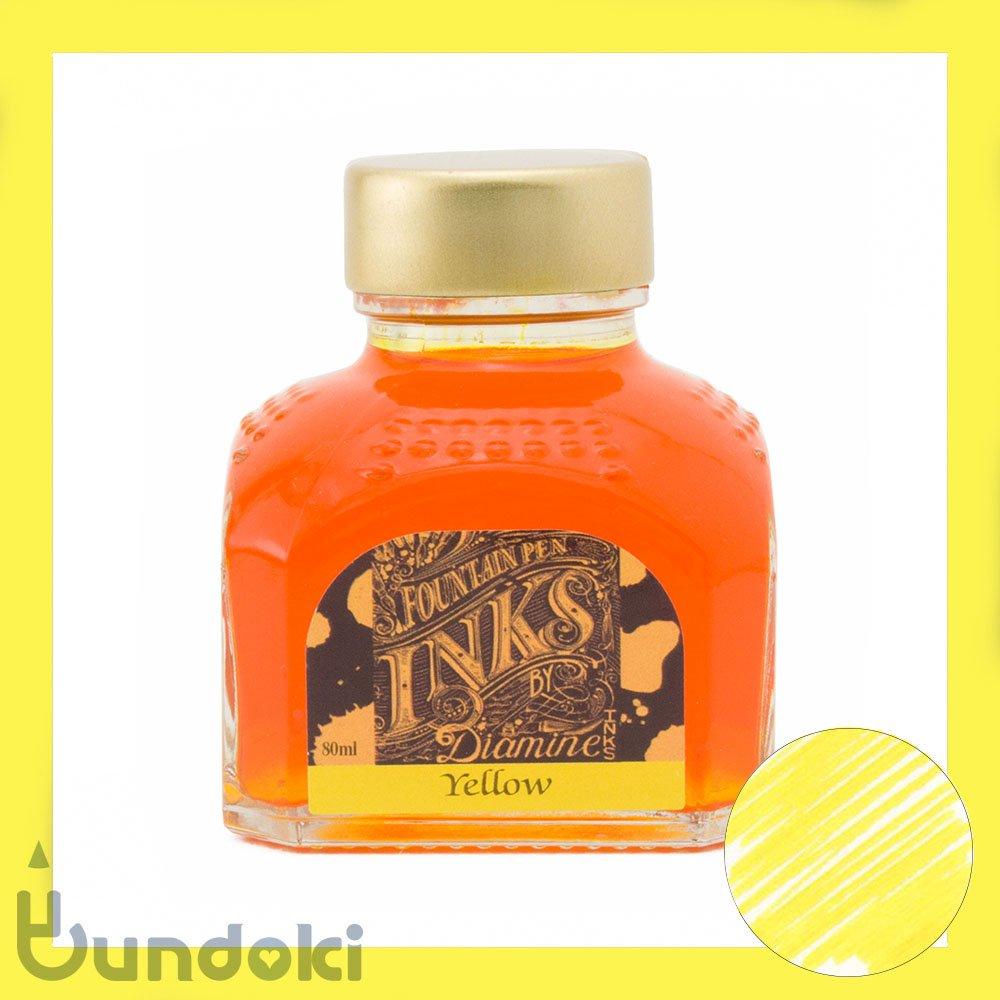【Diamine/ダイアミン】万年筆インク (003: Yellow/イエロー)