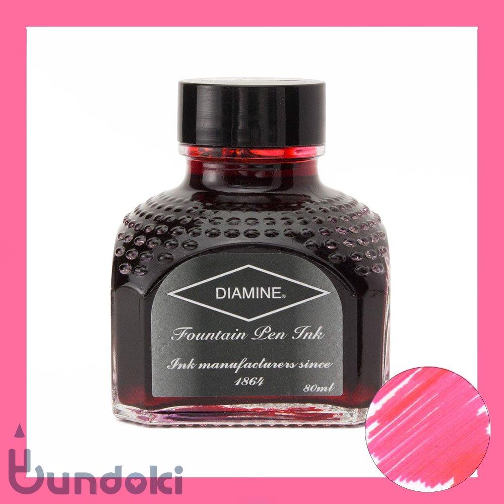 【Diamine/ダイアミン】万年筆インク (005: Pink/ピンク)