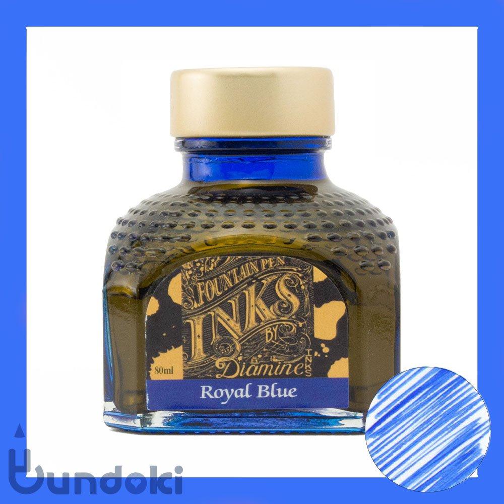 【Diamine/ダイアミン】万年筆インク (006: Royal Blue/ロイヤルブルー)